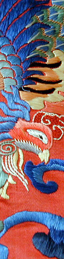 Chinese & World Costumes/Textiles