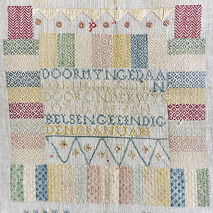 RARE Dutch Middelburg Darning Sampler 1766