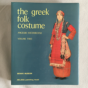 Greek Folk Costume 1984